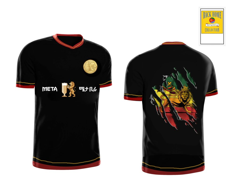 Back Home Clothing Jersey