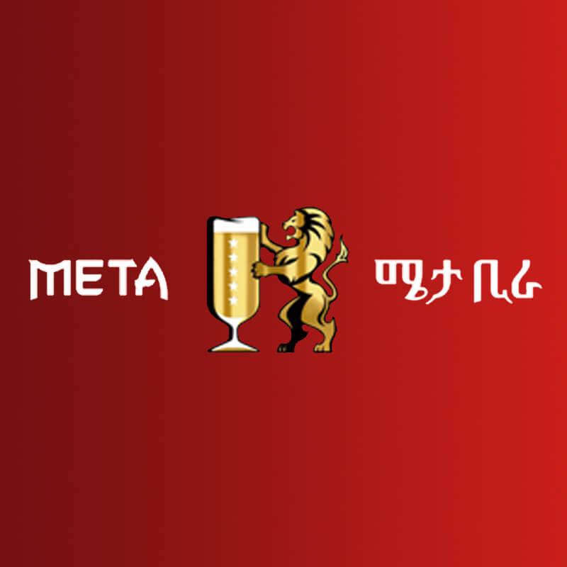Meta Logo Source Image