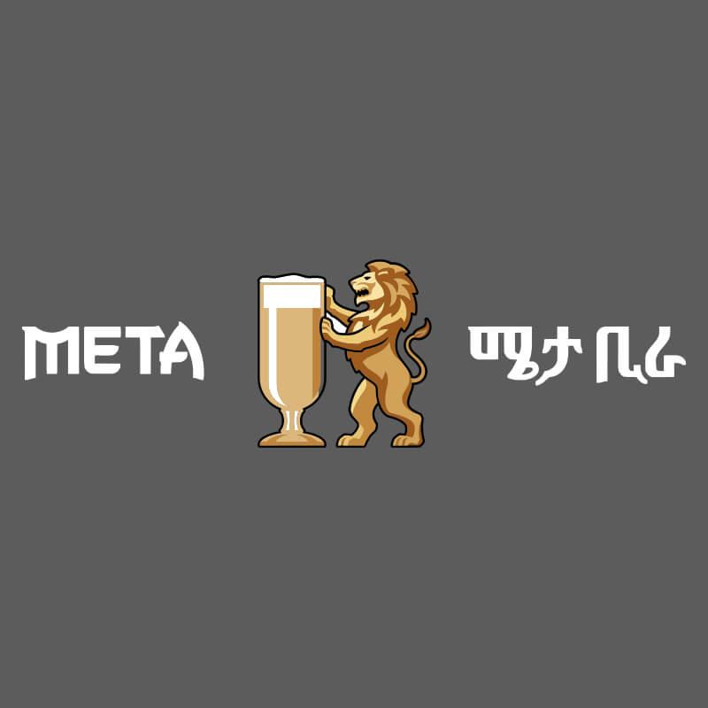 Meta Logo Vector