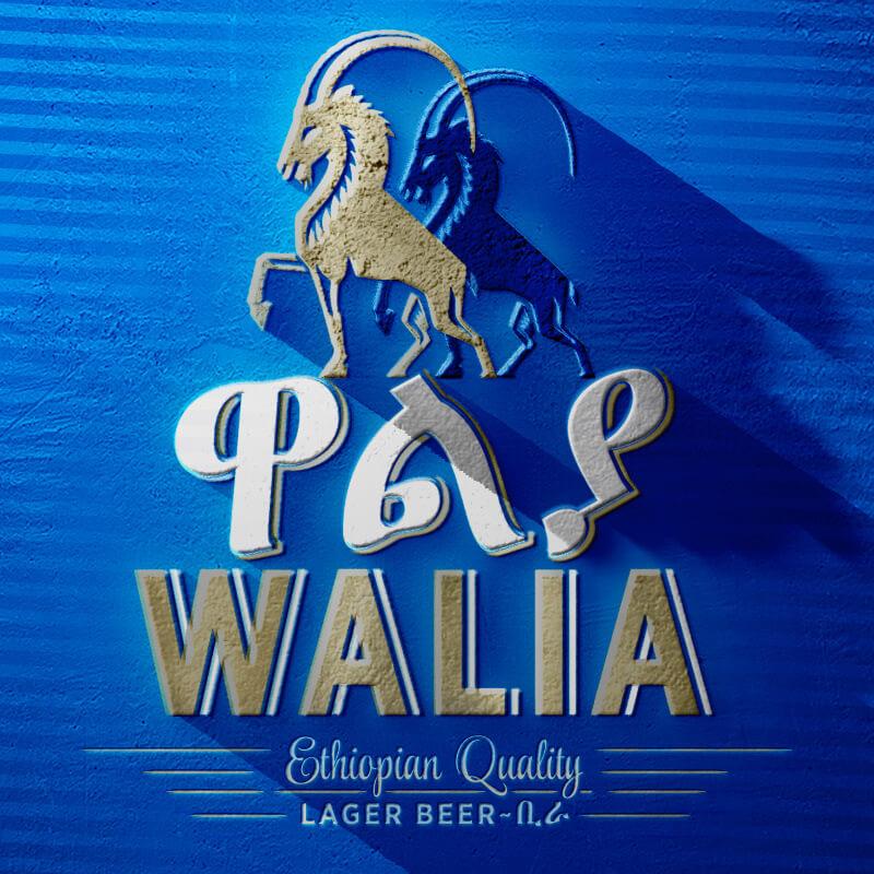 Pap Walia Logo Source Image