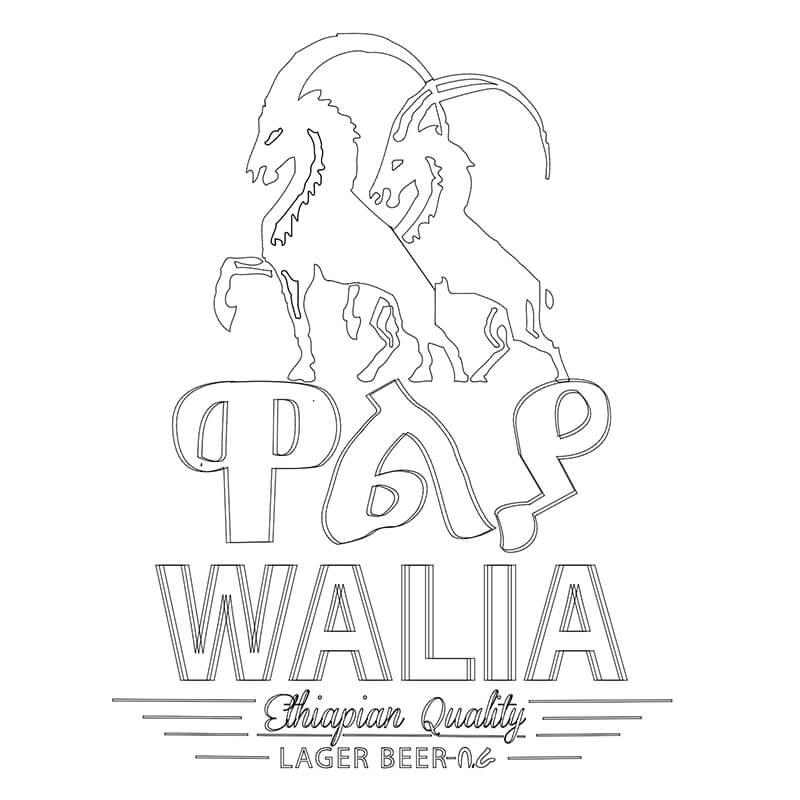 Pap Walia Vector Outline