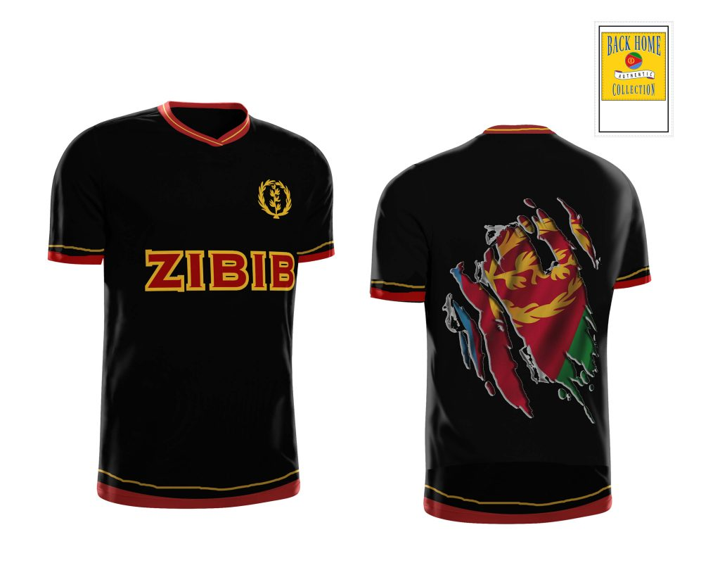 Back Home Clothing Soccer Jersey
